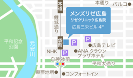メンズリゼ広島(MEN'S RIZE広島)の地図
