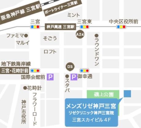 MEN'S RIZE(メンズリゼ)神戸三宮への地図