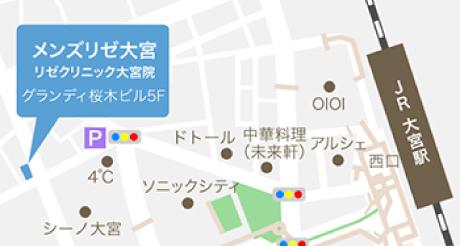 MEN'S RIZE(メンズリゼ)大宮への地図