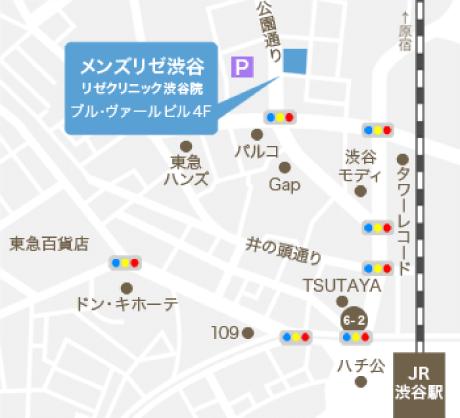 MEN'S RIZE(メンズリゼ)渋谷への地図