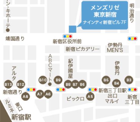 MEN'S RIZE(メンズリゼ)新宿への地図