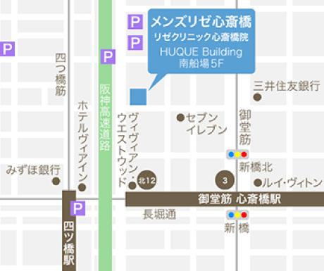 MEN'S RIZE(メンズリゼ)の心斎橋大阪への地図