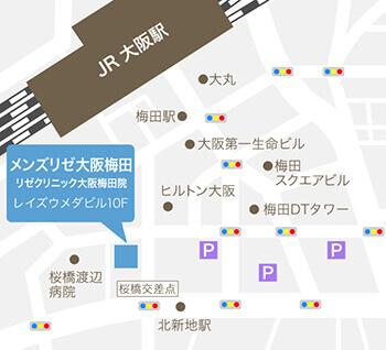MEN'S RIZE(メンズリゼ)梅田大阪への地図
