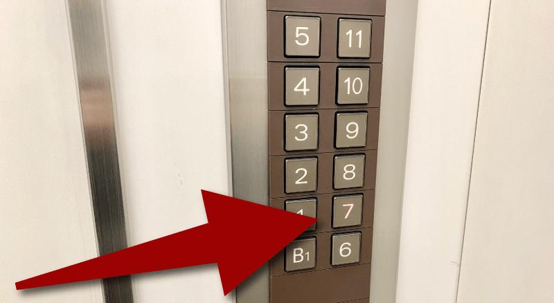 ゴリラクリニック池袋院に行くためにセイコーサンシャインビルXIIの7階までエレベーターで行く。