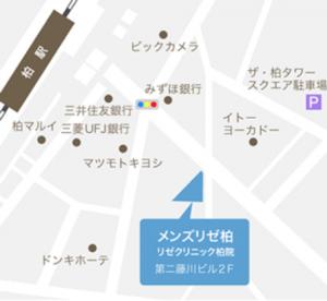 MEN'S RIZE(メンズリゼ)柏への地図